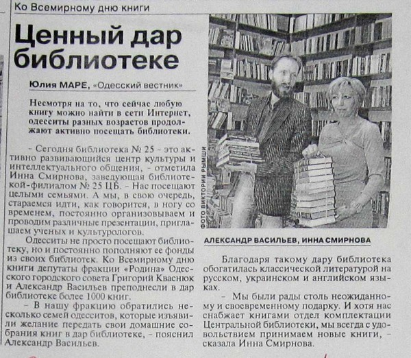 biblioteka-franko-pressa-15