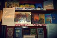 vystavka-o-kazakah_3