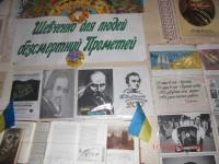 200-let-shevchenko-4