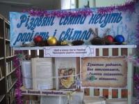 rozhdestvo-2_2