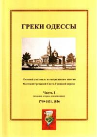 knigi-kraevedenie-1