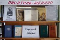 zoshchenko
