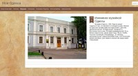 blog-kraevedov