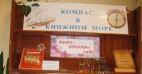 knigi-yubilyary-4