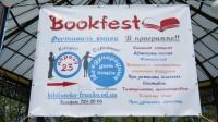 bookfest-10