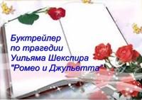 2016-05-05_115957