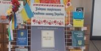 konstitutsiya-6