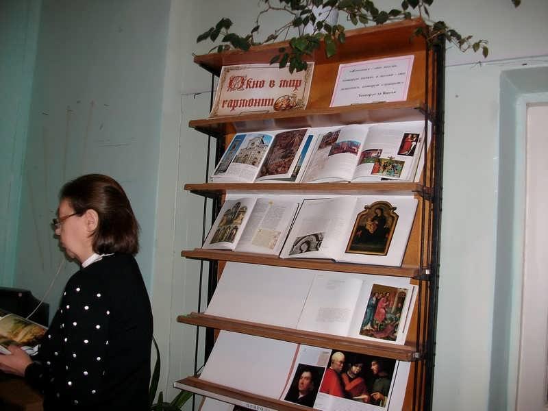 Сценарий беседы о библиотеке
