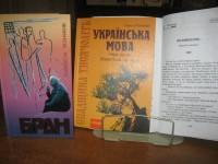 reznichenko-2