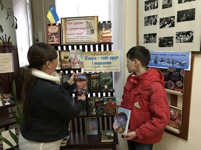 День краеведческой книги в библиотеке сценарий