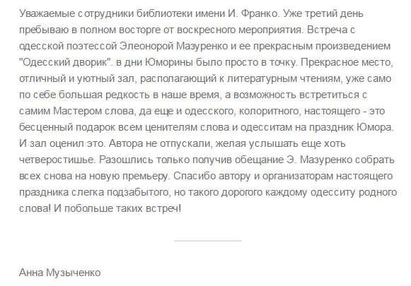 mazurenko-5