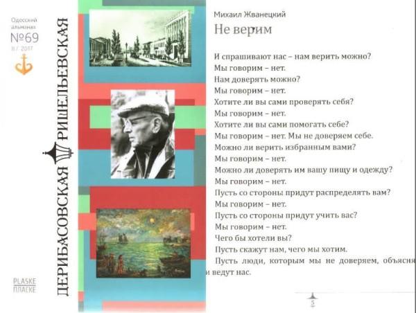 knigi_odessa2