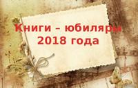 2017-11-16_132934