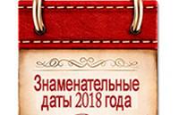 2017-11-16_133025