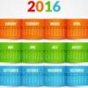 Календарь памятных дат в области литературы и искусства на 2016 год