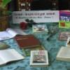 Библиотекари филиала №41 рекомендовали книги по семейным отношениям