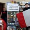 Библиотека №25 привела школьникам интересные факты о странах Европы