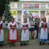 Библиотека №16 приняла участие в праздновании Дня Европы