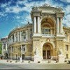 Календар знаменних і пам'ятних дат Одещини на 2019 рік