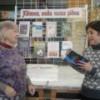 У філії № 12 проходить виставка літератури до Дня української писемності та мови