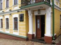 muzey-bulgakova-1
