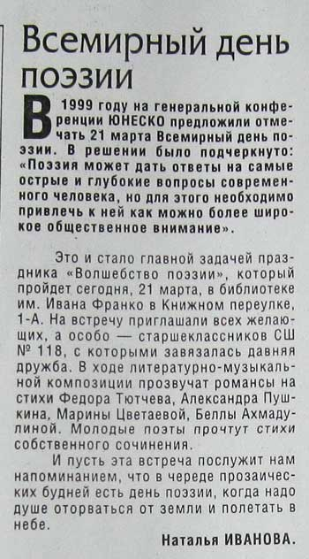biblioteka-franko-pressa-6