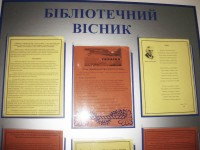 ukrainska_mova-1