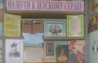 bazhov-1_cr