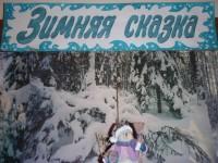 zimnyaya-skazka-4
