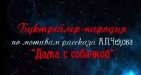 2015-10-08_145811