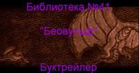 2017-06-16_130124